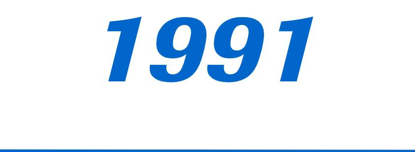 1991 date graphic