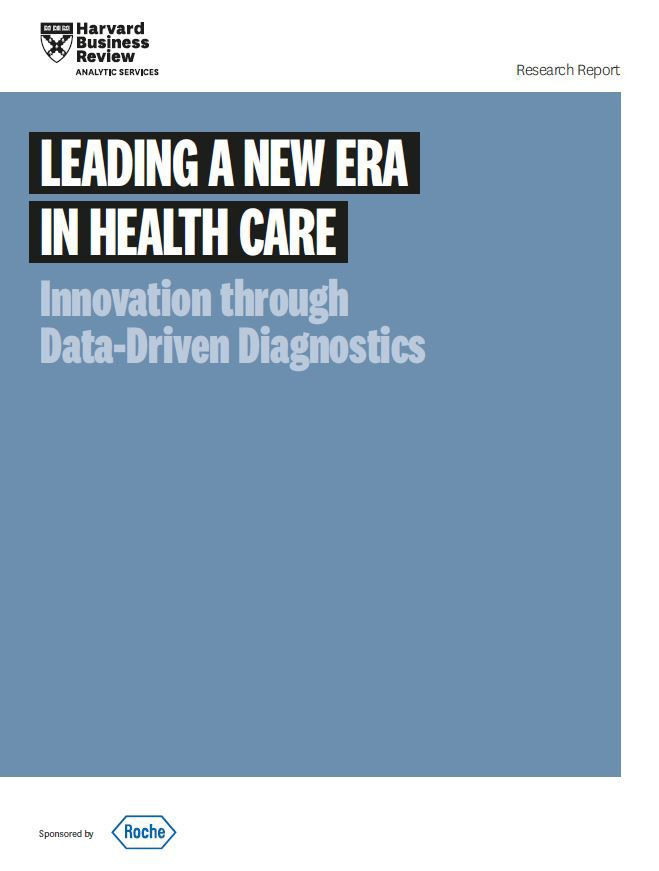 HBR Research Report 2019