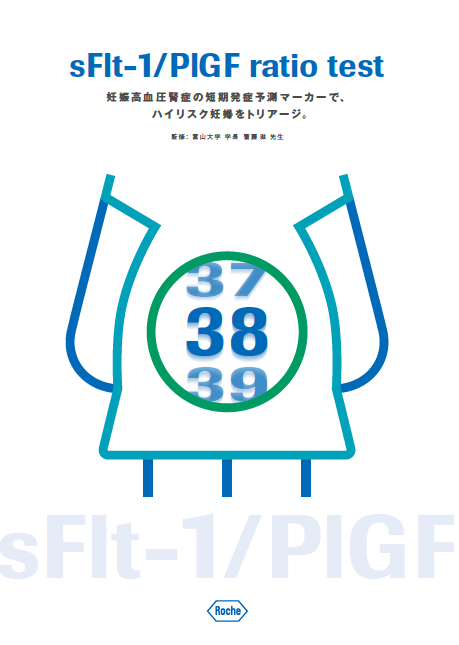 sFlt-1/PlGF